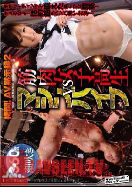 SVDVD-225 Studio SadisticVillage Torture ! Apocalypse AV!! Two School Girls Muscle Machine VS Vibe