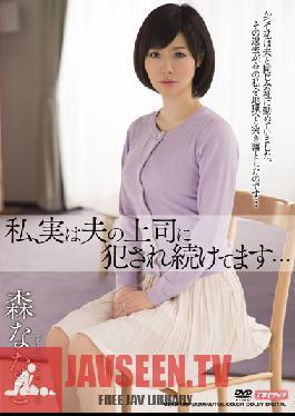 MEYD-019 Studio Tameike Goro The Truth Is, I Keep Getting Raped By My Husband's Boss... Nanako Mori
