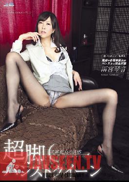 HXAK-001 Studio Janes Ultra Legs Pantyhose Queen Kotone Amamiya