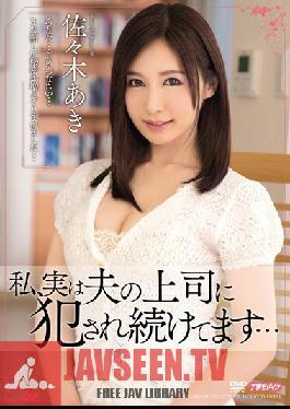MEYD-136 Studio Tameike Goro The Truth Is, My Husband's Boss Has Been Raping Me... Aki Sasaki