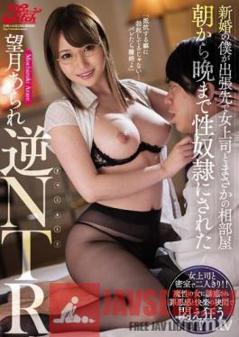 JUFE-112 Studio Fitch - I Recently Got Married, But Now, To My Surprise, I Was On A Business Trip With My Lady Boss, And Sharing A Room With Her From Morning Til Night, She Turned Me Into Her Sex Hoe For Reverse NTR Action Arare Mochizuki