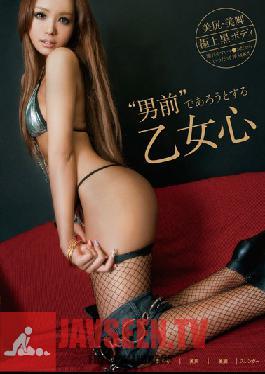TMAM-049 Studio Baltan A young lady trying to be handsome Haruna Natsukawa