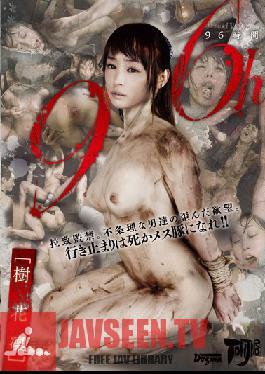 DDT-495 Studio Dogma 96 Hours of Karin Itsuki