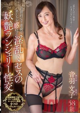 IWAN-01 Studio Center Village Alluring Lingerie Sex With A Horny Missus Who Lures Men With Her Sensual Lingerie Ayako Otowa