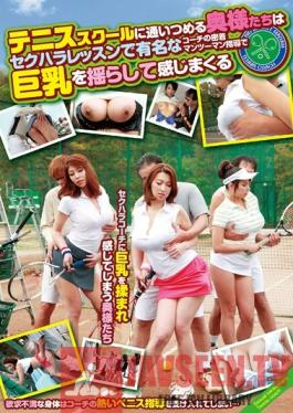 GG-147 Studio GloryQuest Wife That We Feel Kayoitsumeru Tennis School Spree Shaking The Big Boobs In The One-to-one Instruction Adhesion Coach Famous For Sexual Harassment Lesson