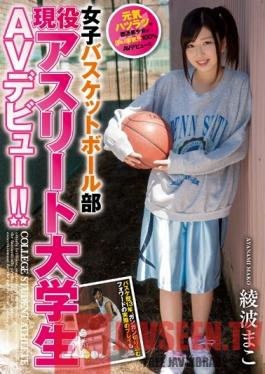 CND-136 Studio Candy Women's Basketball Active Athlete College AV Debut! ! Rei And Mako