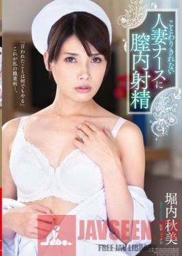 VEMA-106 Studio VENUS Married Nurse Can't Refuse A Creampie Akemi Horiuchi