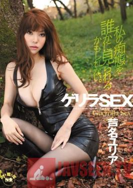 SOE-817 Studio S1 NO.1 Style Guerilla Sex - Someone Might See My Perverted Side. Yuria Ashina