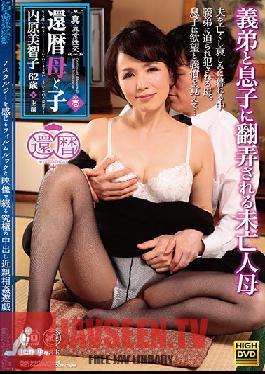 NEM-015 Studio Global Media Entertainment - Real Strange Fucking Stepmom In Her 60s No. 1 Michiko Uchihara