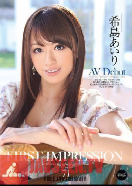 IPZ-158 Studio Idea Pocket FIRST IMPRESSION 71 Airi Kijima