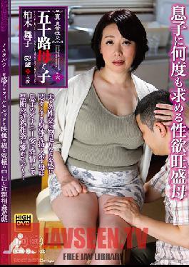NEM-016 Studio Global Media Entertainment - Real Strange Fucking Stepmom In Her 50s No. 6 Maiko Kashiwagi