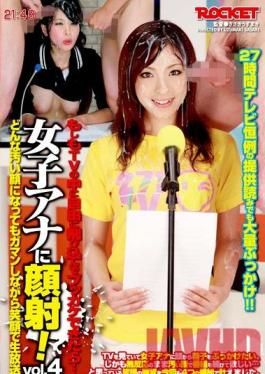 RCT-152 Studio ROCKET Female Announcer Facial! vol. 4