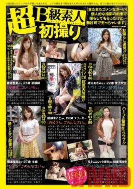 PS-061 Studio Plum Second Tier Amateurs' First Time On Camera 27 Year Old Lector 22 Year Old College Girl 23 Year Old Free Lancer 27 Year Old Housewife 18 Year Old Exchange Student