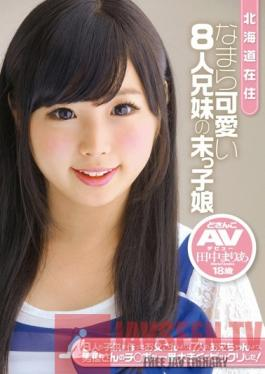 ZEX-177 Studio Peters MAX Hokkaido-Based, Cute Youngest Girl Of 8 Siblings Makes Her Debut Maria Tanaka 18-Years-Old