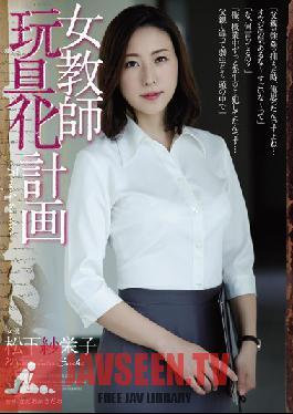 RBD-867 Studio Attackers Plan To Make A Female Teacher Into A Toy - Saeko Matsushita