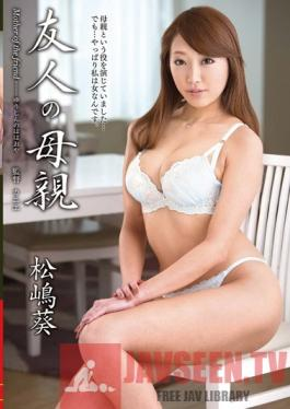 VEC-165 Studio VENUS My Friend's Mother Aoi Matsushima