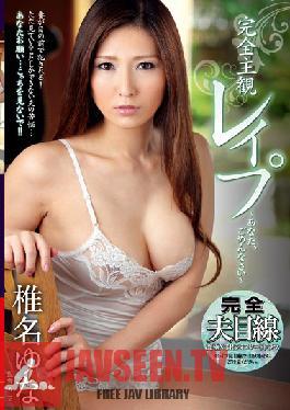 VAGU-059 Studio VENUS Complete POV - I Am Sorry, Honey - Yuna Shina
