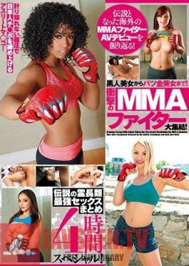 HUSR-197 Studio Big Morkal - From Gorgeous Black Girls To Hot Blondes! This Flick Brings Together Shockingly Gorgeous MMA Femme Fighters! A Collection Of The Hardest Sex With Legendary Specimens Of Fitness A 4 Hour-Special!