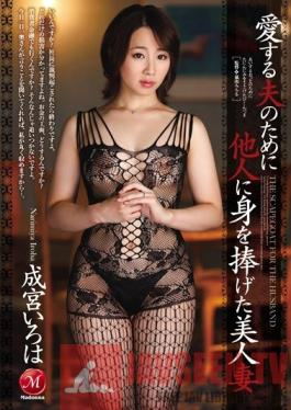 JUX-974 Studio MADONNA Giving Her Body To Another Man For Her Beloved Husband! The Beautiful Married Woman Iroha Narimiya