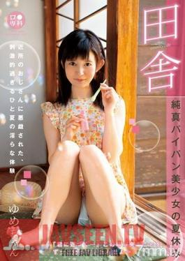 LOL-186 Studio Glay'z - Oral Specialization An Innocent Shaved Pussy Beautiful Girl From the Country On Her Summer Vacation Yume-chan