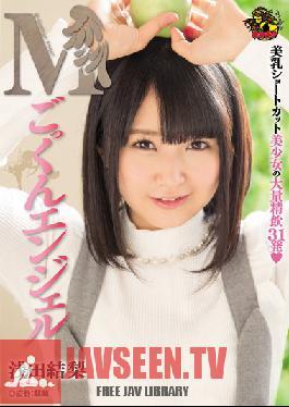 MVSD-324 Studio M's Video Group Max Cum Swallowing Angel. Yuri Asada