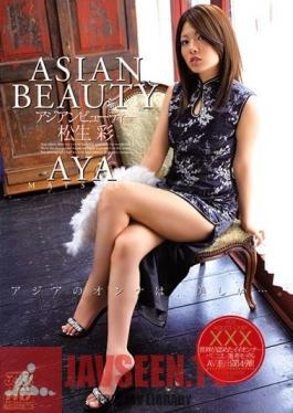 DV-977 Studio Alice JAPAN - Asian Beauty Aya Matsuki