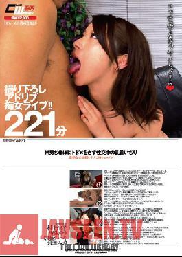 CWM-164 Studio Waap Entertainment M Guy's Nipple & Cock Play