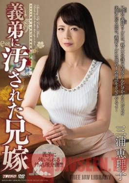 MEYD-089 Studio Tameike Goro Sister-in-Law soiled By Her Brother-in-Law Eriko Miura