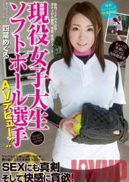 CND-120 Studio Candy Real Life College Girl Softball Player's Adult Video Debut! Meguru Yotsuha