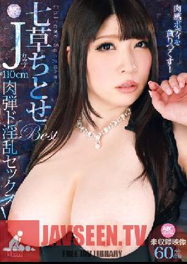 BOMN-148 Studio ABC / Mousouzoku Best Of Chitose Saegusa J Cup 110cm Dirty, Voluptuous Sex!