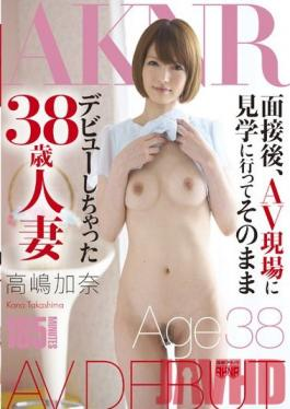 FSET-491 Studio Akinori 38 Year Old Married Woman Has A Look Around The Porn Studio After Her Interview... And Makes Her Porn Debut Right Then And There! Kana Takashima