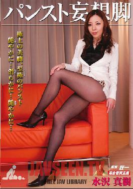 KMI-058 Studio Milu Unreal Panty Hose Legs Maki Mizusawa