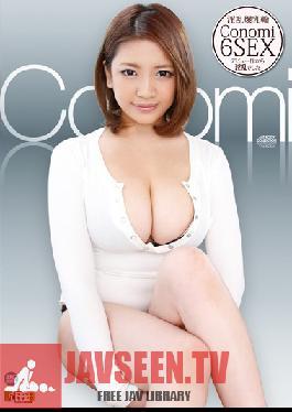 BOMN-107 Studio ABC / Mousouzoku Wild Colossal Tits - Conomi 6 SEX