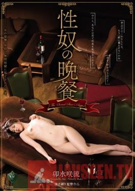 RBD-715 Studio Attackers The Sex Slave's Dinner Party Saryu Usui