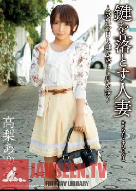 MDYD-879 Studio Tameike Goro The Married Woman Who Dropped Her Keys Ayumi Takanashi