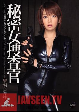 IPZ-124 Studio Idea Pocket Secret Female Investigation Mayu Nozomi