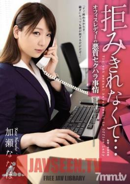 ATID-378 Studio Attackers - I Just Couldn't Refuse... An Office Lady Is Subjected To Vicious Sexual Harassment Nanaho Kase