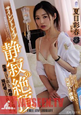 ATID-377 Studio Attackers - Silent Rape Silence Climax Natsume Saiharu