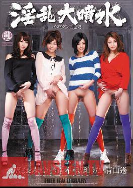 TYOD-148 Studio Ranmaru Sex Fountains - Gushing Large Orgies - Haruki Sato - Uta Kohaku - Maomi Nagasawa - Haruka Aoyama