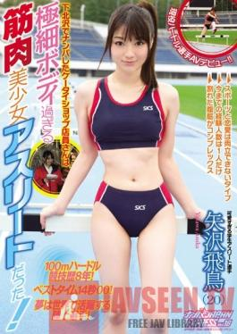 NNPJ-063 Studio Nanpa JAPAN Picking Up Girls in Shimokitazawa - Super Hot Bodied Muscular Beautiful Girl From Cell Phone Store - Picking Up Girls Japan Express vol. 18