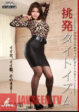 DPMI-011 Studio Milu Erotic Tights Anri Okita