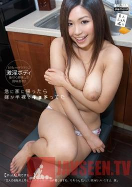 TMDI-026 Studio Baltan When I Came Home Suddenly I Found My Wife Half Naked And Acting Suspiciously