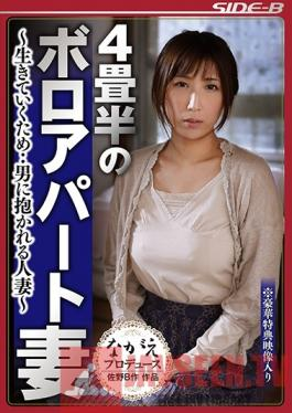 NSPS-651 Studio Nagae Style This Poor Housewife Lives In A Tiny Shitty Apartment In Order To Survive... This Married Woman Fucks For A Living