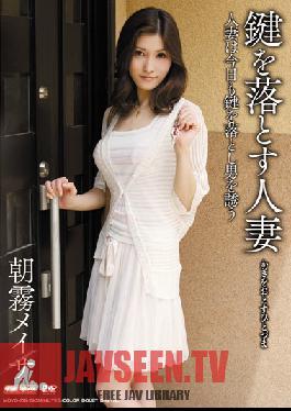 MDYD-716 Studio Tameike Goro Lost Your Keys? Hot Married Woman Meisa Asagiri