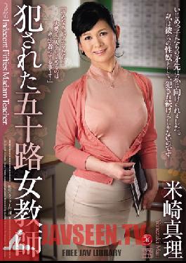 JUX-109 Studio MADONNA A 50's Female Teacher Raped Mari Yonezaki