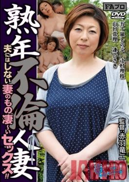 AKBS-024 Studio FA Pro Ripened Adultery with Married Women - Crazy Sex With Housewives Without Their Husbands!