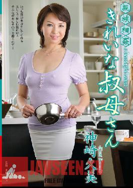 VENU-344 Studio VENUS Relative Gang Bang: My Pretty Aunt Kumi Kanzaki