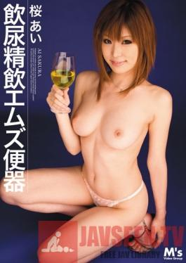 MVMD-039 Studio M's Video Group Golden Shower And Cum Guzzling Pro Ai Sakura