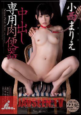 MIGD-627 Studio MOODYZ Cum Dumpster Slut For Creampies Marie Konishi