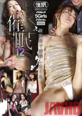 PSSD-345 Studio Audaz Japan Situation Drama Hypnosis 12
